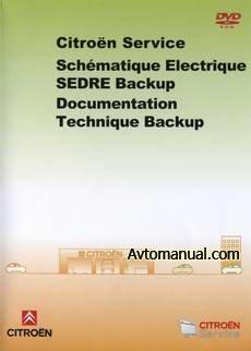 Citroen Service 12.2009, SEDRE 07.2009. Каталог запчастей, документация по ремонту и обслуживанию.