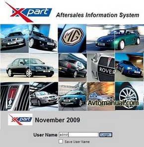 Каталог запасных частей MG Rover EPC ноябрь 2009 год