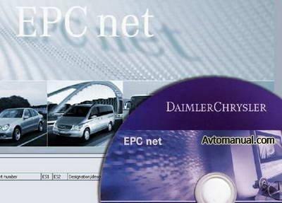 Каталог запасных частей Mercedes WIS EPC EWANET 03.2010