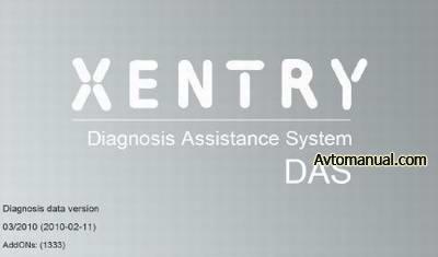 Программа диагностики Mercedes DAS 03.2010