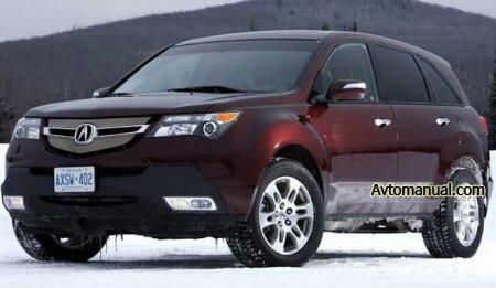 Acura RDX / MDX 2007 г.в. - руководство пользователя / инструкция по ремонту, обслуживанию и эксплуатации автомобиля.