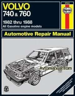 Руководство по ремонту Volvo 740 / 760 1982 - 1988 года выпуска