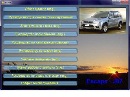 Ремонт и обслуживание Ford Escape J87
