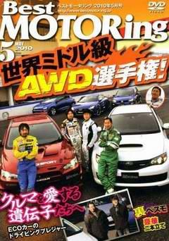 Документальный фильм. Мировой чемпионат полноприводных автомобилей / World AWD Championship (2010)