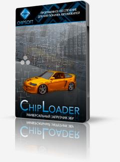 ChipLoader 1.97.7. Программа для чтения (записи) FLASH и EEPROM памяти ЭБУ. (2009)