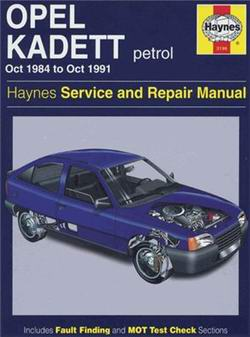 Руководство по ремонту Opel Kadett E 1984 - 1991 года выпуска
