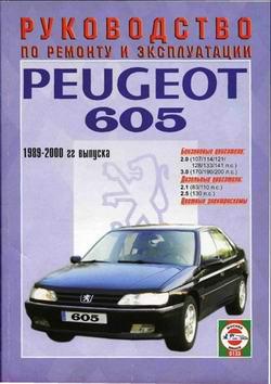 ����������� �� ������� Peugeot 605 1989 - 2000 ���� �������