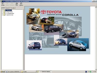 Toyota Corolla  2002 г. Дилерское руководство по ремонту.