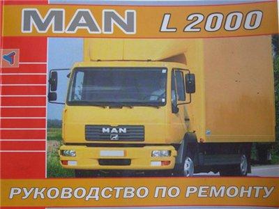 MAN L2000 ����������� �� �������.