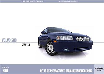 Volvo S-80. Интерактивная инструкция по эксплуатации.