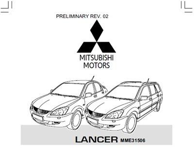 Mitsubishi Lancer 9. Руководство для оригинальной сигнализации.