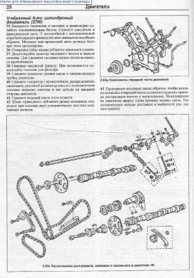 Renault Espace 1984-1996. Руководство по ремонту и эксплуатации