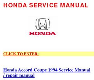 Руководство по ремонту Honda Accord Coupe (5-е поколение)