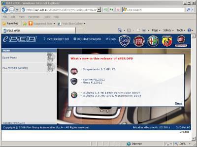 Fiat ePER v.60 02/2011