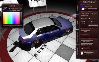Программа для создания тюнинга автомобилей