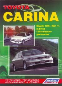 Toyota Carina 1996-2001