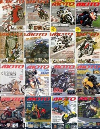 Подборка журналов |