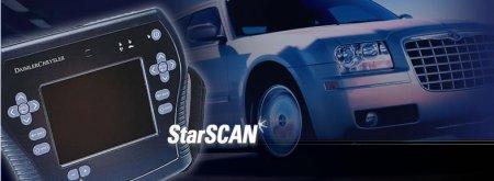 Программа диагностики автомобилей Chrysler: StarScan diagnostic software версия 5.01.17 (2010)