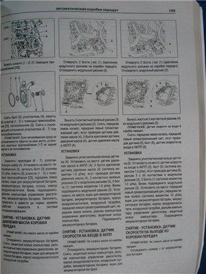 http//avtomanual.com/uploads/posts/2011-08/1314042905_7db16ffd46db.jpg