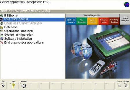 ����������� ����������� CompacSoft + SystemSoft ������ 2.2011