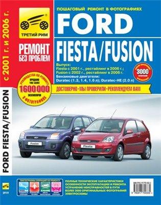Скачать Руководство По Эксплуатации Ford Fusion