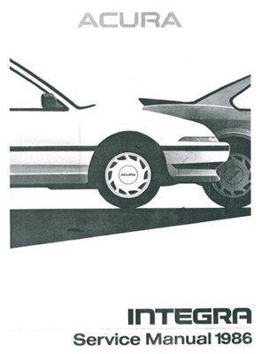 Acura Integra. Руководство по ремонту.