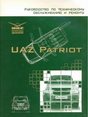 выставляем дпдз опель омега а универсал 1986-1994