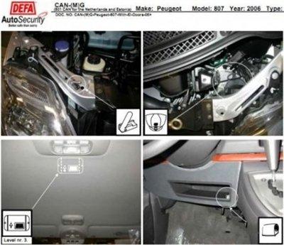 Сборник руководств по установке сигнализаций DEFA на различные марки авто