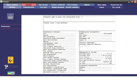 Dialogys 4.8 [Multi + RUS] 2012