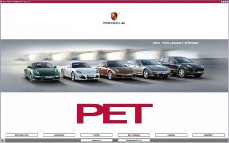 Porsche PET PIWIS 7.3 278 обн. с эмулятором