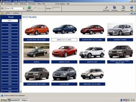 Hyundai USA 2010/02 [ENG]
