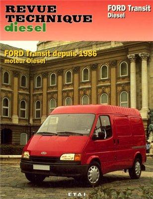 Ford Transit Diesel Engine 1986. ���������� �� ������� � ������������.
