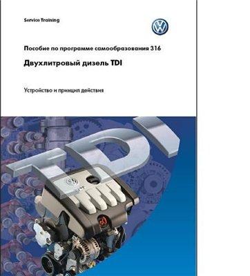Руководство По Ремонту И Эксплуатации Дизельного Двигателя У1д6