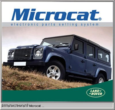 Land Rover Microcat 01.2012. Kаталог деталей.