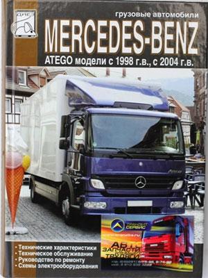 MERCEDES-BENZ ATEGO (1998-2004-...) - руководство по ремонту автомобиля.