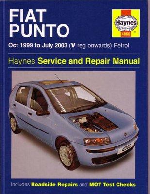 Fiat Punto 1999-03. Руководство по ремонту.