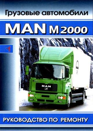 ����������� �� ������� � ������� �������� ������ MAN M2000