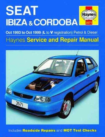 Руководство по ремонту и обслуживанию Seat Ibiza и Cordoba 1993 - 1999 год выпуска