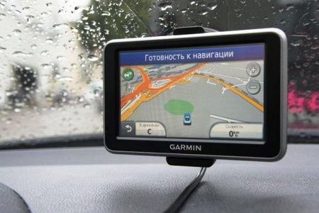 Выбор навигатора