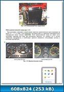 Подборка | Документация для автомобилей BAW 1044 Евро3 [2011] [DOC]
