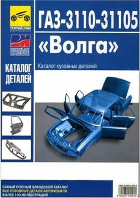 http//avtomanual.com/uploads/posts/2013-01/1359474324_a089e28e08fc.jpg