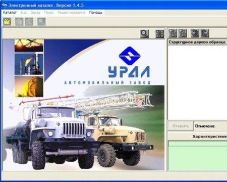 http//avtomanual.com/uploads/posts/2013-02/1360422395_elektronnye-katalogi-avtomobiley-ural.jpeg