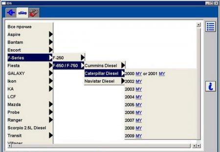 Программа диагностики Ford IDS версия 82 (2012)
