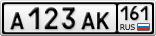 A123AK161.png