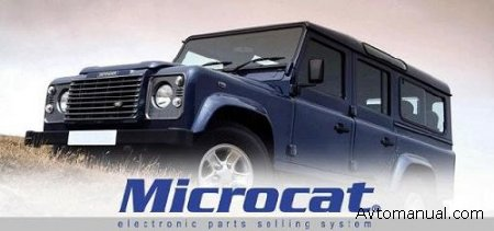 Каталог запчастей Microcat Land Rover 01 2009 года