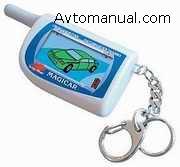 Сборник инструкций по установке и эксплуатации авто сигнализаций