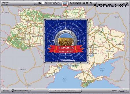 Cистема навигации и поиска Украина: атлас дорог