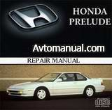 Руководство по ремонту (Repair Manual) Honda Prelude 1992 - 1996 года выпуска