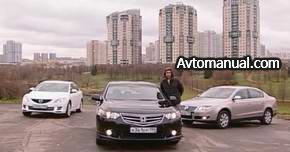 Видео. Наши тесты: Honda Accord, VW Passat, Mazda 6 (2008)