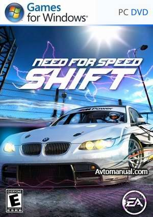 Скачать игру Need For Speed: SHIFT (2009) MULTI10 RePack